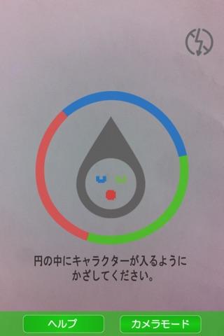 朝小えいご塾 screenshot 2