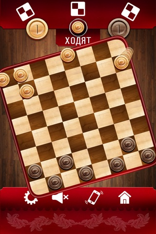 Chapaev: Checkers Battle screenshot 2