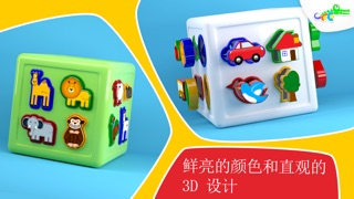 Shape Sorter – Early Learning Blocks