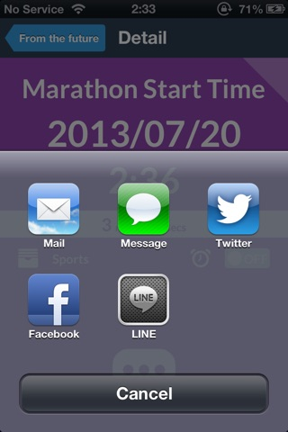 EventFlow - Visualize the flow of time! screenshot 4