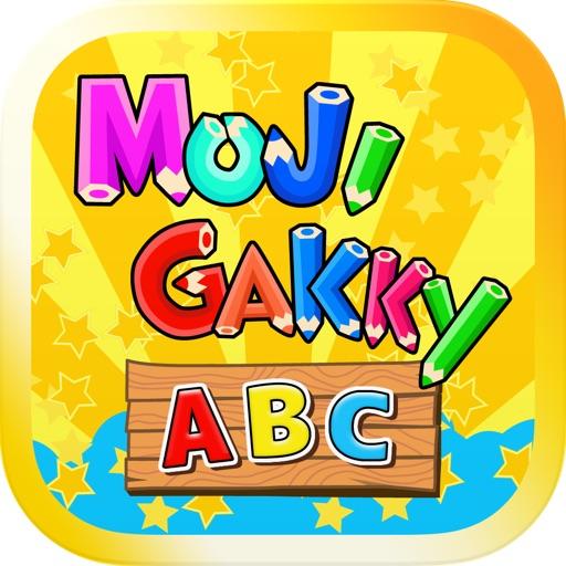 MojigakkyABC for Kids Alphabet iOS App