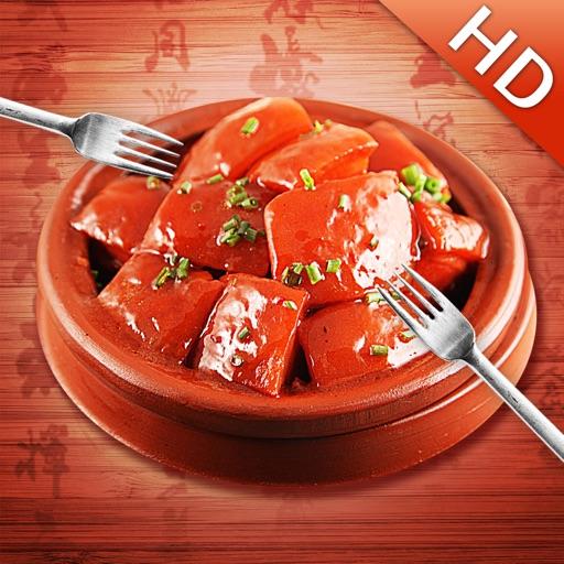 我爱红烧肉HD