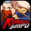 Kung Fu Jumpu