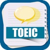 Let's learn TOEIC