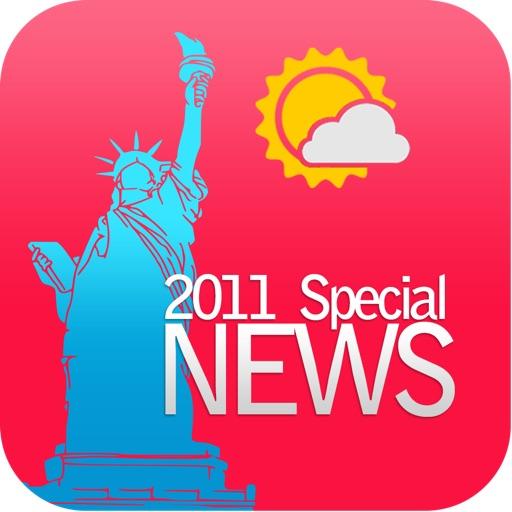 慢速双语新闻2011