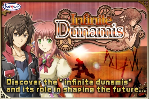 RPG Infinite Dunamis screenshot 1