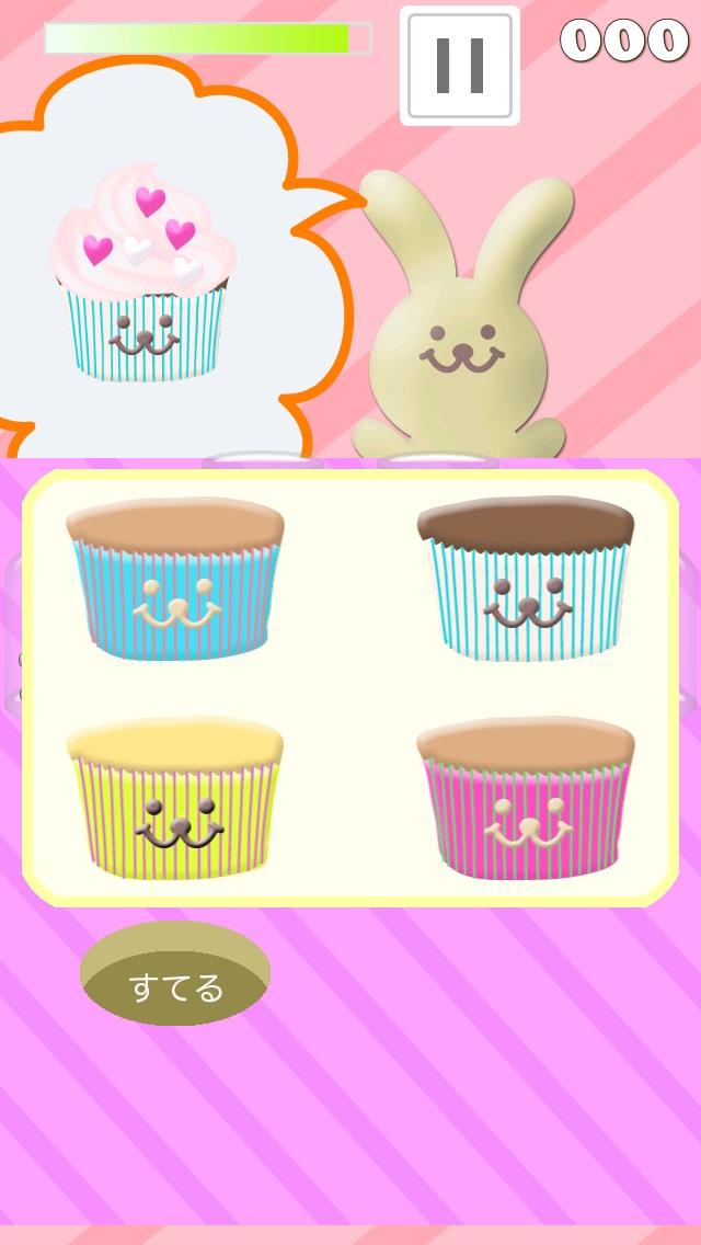 うさカップケーキのおすすめ画像3