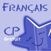 uneStar Français CP Gratuit
