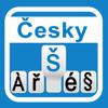 Czech Keyboard For iOS6 & iOS7