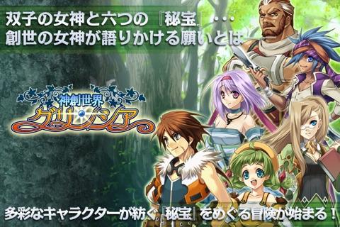 RPG Grinsia screenshot 1