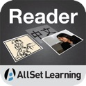 Chinese Picture Book Reader icon