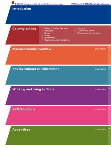 Invest in China screenshot 2
