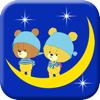 がんばれ!ルルロロの月齢カレンダー