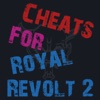Cheats Guide For Royal Revolt 2