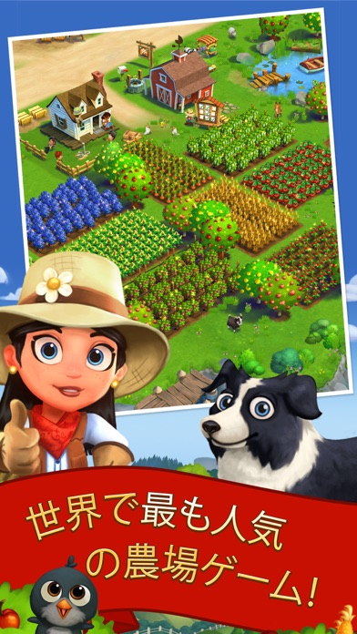 FarmVille 2: のんびり農場生活のスクリーンショット1