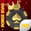 покер старс Poker King — Let Em Ride World игровой клуб вулкан Casino Game