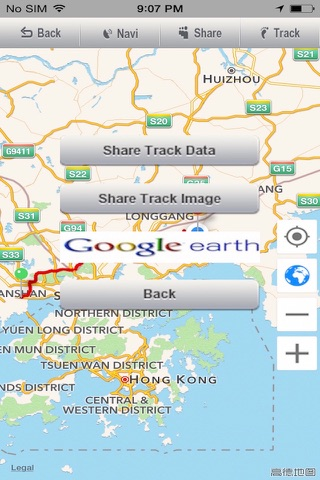 Share Tracks screenshot 1