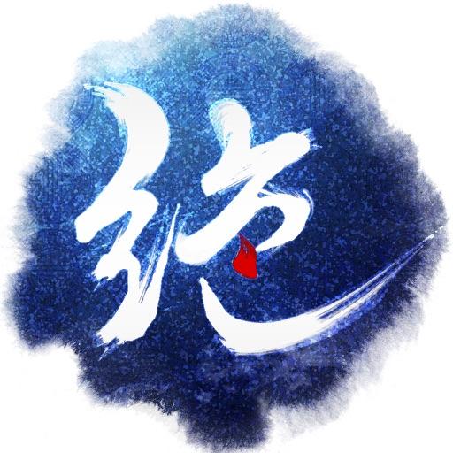 绝世武神3D