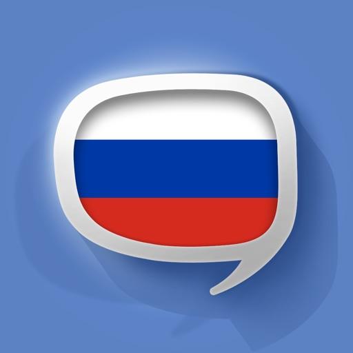 俄语字典 – 俄文翻译