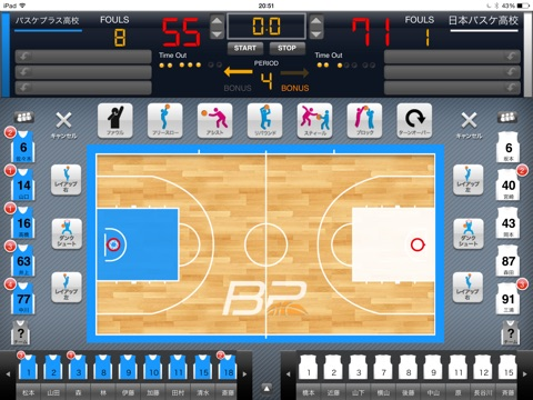 BasketPlus screenshot 1