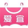 爱宜 App