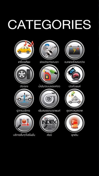download V-REV apps 4