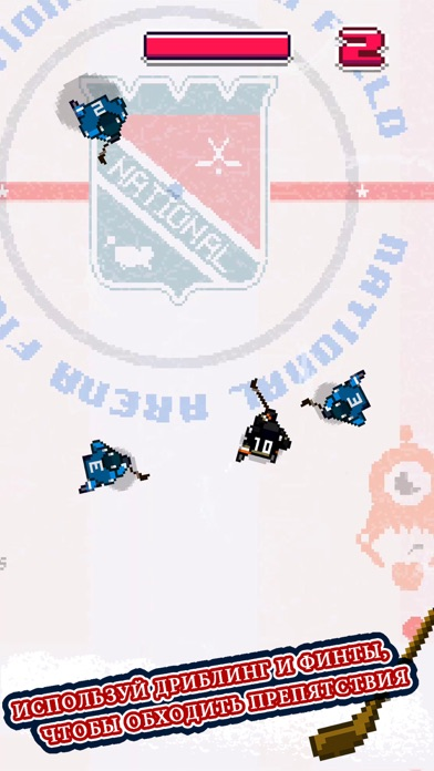 Hockey Hero Screenshot