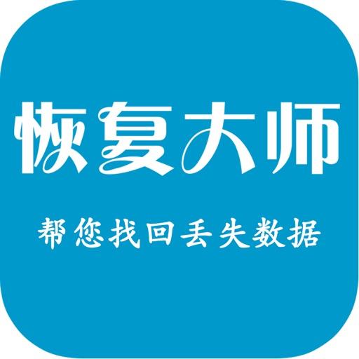 中国再保险集团副总裁任小兵演讲