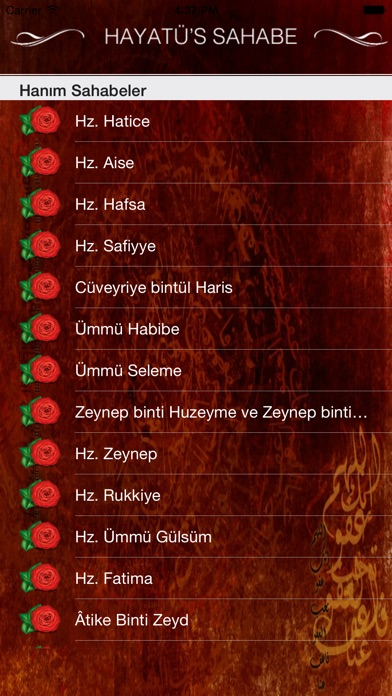 download Hayatus Sahabe apps 2