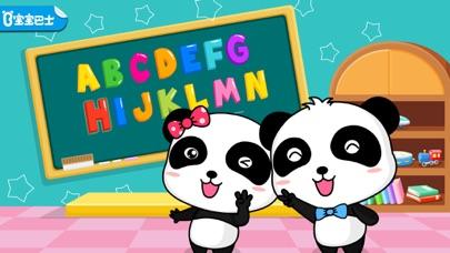 ABC تعليم الحروف الإنجليزية - تعلملقطة شاشة1