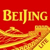 Tour Guide For Beijing Lite-Beijing travel guide