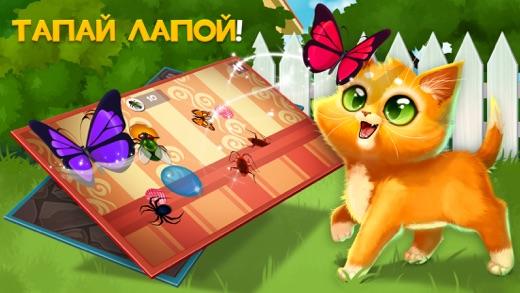 Игры для кота ios