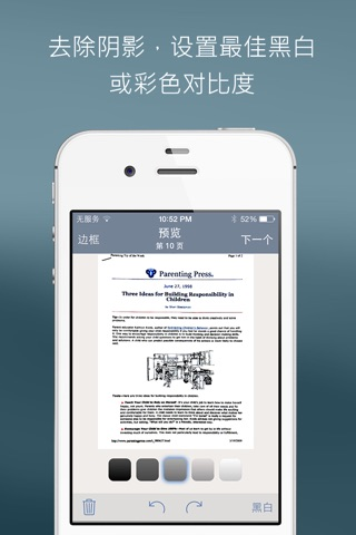 TurboScan™ Pro: PDF scanner screenshot 3