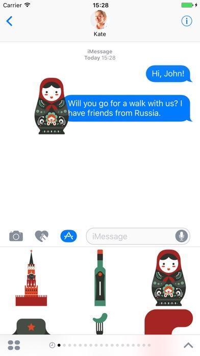 Русский туристСкриншоты 2