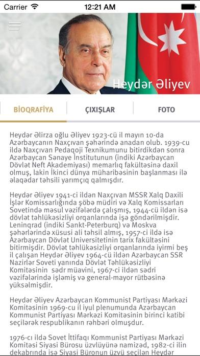 download Heydar Aliyev Center apps 3