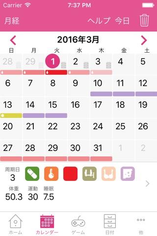 Lady Biz - Period Tracker and Fertility Calendar screenshot 1