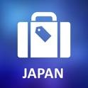 Japao Detalhado Offline Map icon