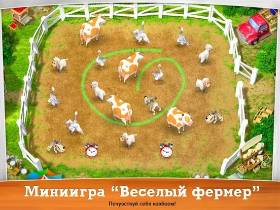 Игра Хобби Ферма Шоу HD (Полная версия)