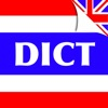 Dict Thai for iPad