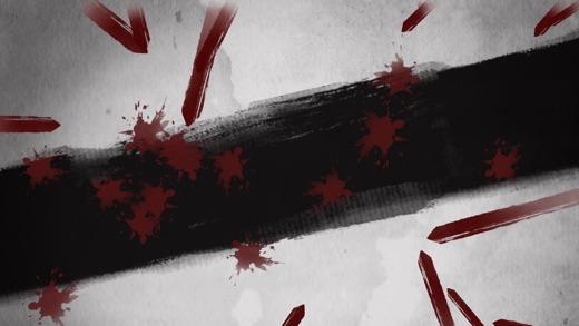 The Swords Screenshot