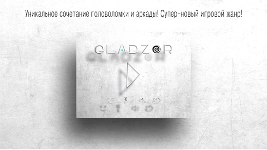 GLADZOR Screenshot