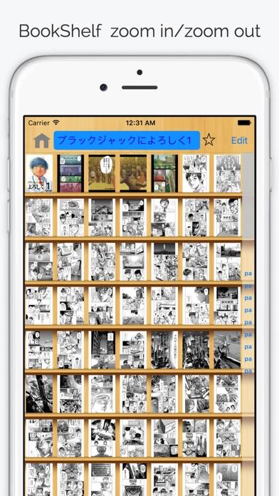 ComicShare - book reader Screenshots