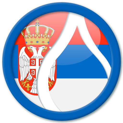 Learn Serbian - Instant Immersion