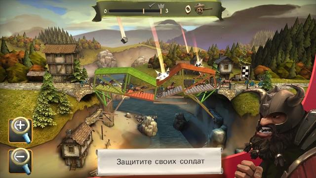 Bridge Constructor: Средневековье Screenshot