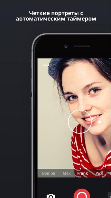 скачать приложение для фотографий - фото 10