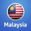 Malaysia Best Travel Guide