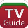 БГ TV Guide