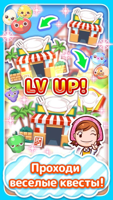 Cooking Mama Let's Cook Puzzle Screenshot