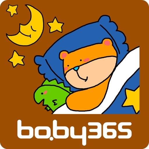 晚安-麦粒认知绘本-baby365