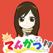 てんかつ!!:転職してキャリアを考える求人型無料スゴロク&経営ゲーム